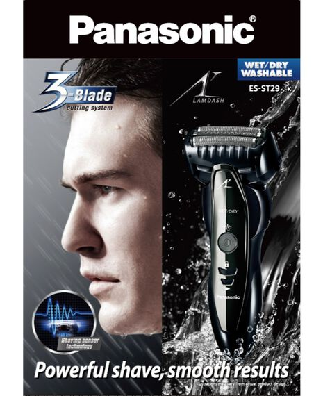3 Blade ESST29 Electric Shaver